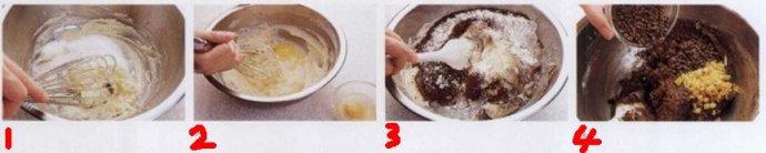 巧克力饼干做法制作步骤
