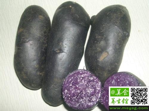 紫土豆能降血压吗